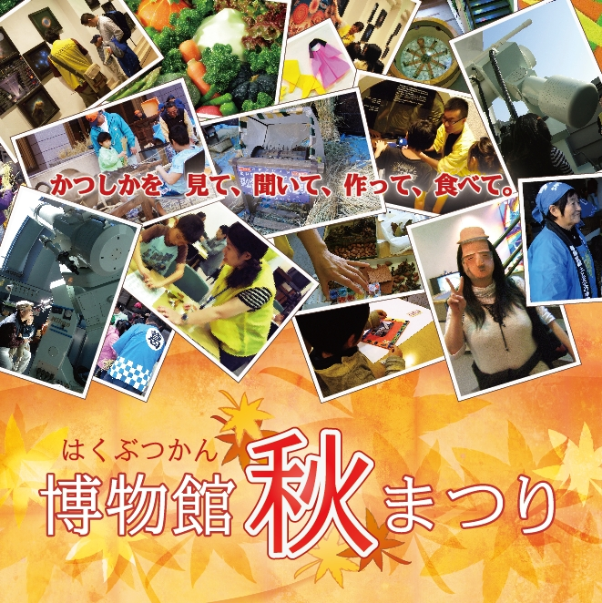 20121103blogb.jpg