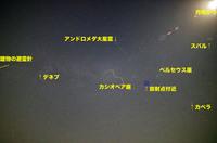 アンドロメダ大星雲に向かうペルセ群説明.jpg