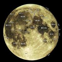 月面図.jpg